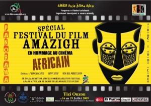 Festival du film amazigh à Tizi Ouzou 300x212 Algérie : Agenda 2011