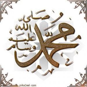 amazigh mawlid fete naissance prophete 300x300 Algérie : Agenda 2011