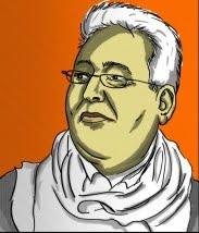 Amazigh Libye : Rassemblement au Trocadéro