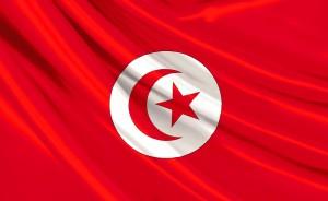 drapeau tunisie amazigh 300x184 Amazigh Net : Le peuple tunisien sest libéré enfin de Ben Ali