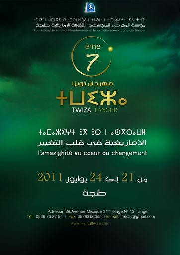 TANGER: FESTIVAL TWIZA 2011  du 21 au 24 juillet
