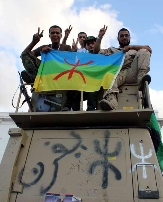 amazigh libye Hymne amazigh  RDV des amazighs à la place des martyrs en Libye