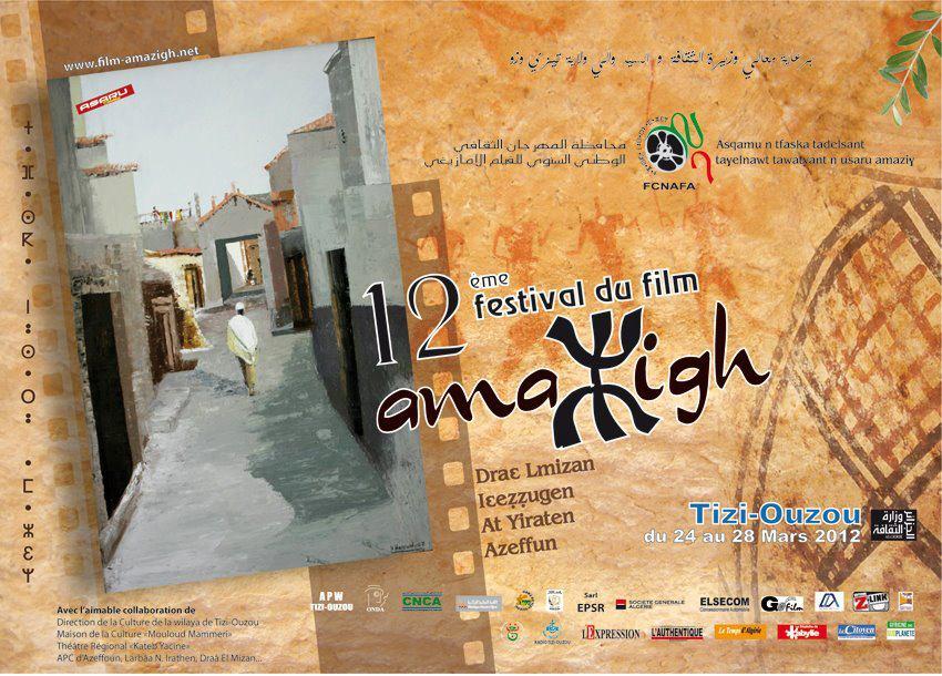 festival film amazigh tizi ouzou FCNAFA Agenda Amazigh : Festival du film amazigh à Tizi Ouzou Mars 2012