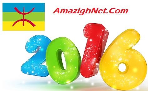 amazigh net bonne année 2016