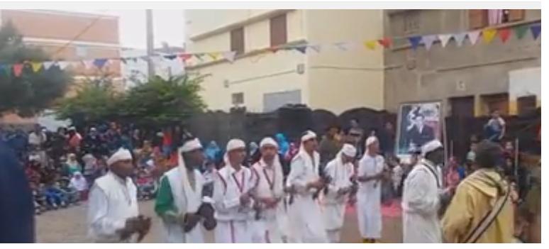 Amazigh musique : Ismgane Tmsia