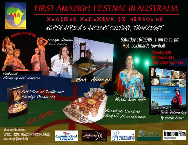 Premier Festival Amazigh en Australie