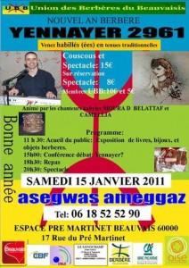 Yennayer : Nouvel an berbère à Beauvais