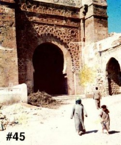 Amazigh : Rabat Porte de Loudaya 1950
