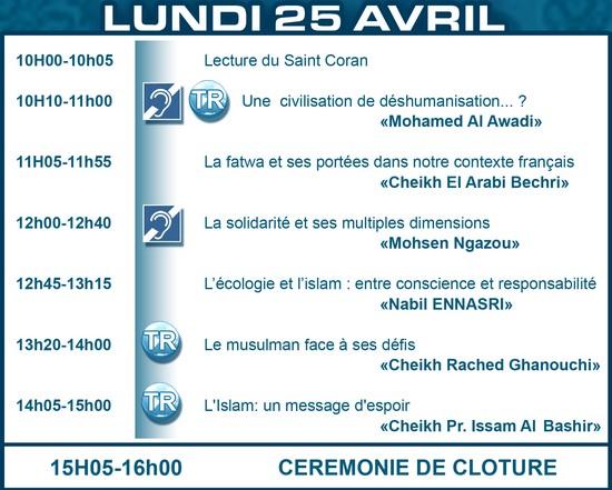 Amazigh :  le salon du Bourget UOIF 2011 :PROGRAMME DU 25 AVRIL