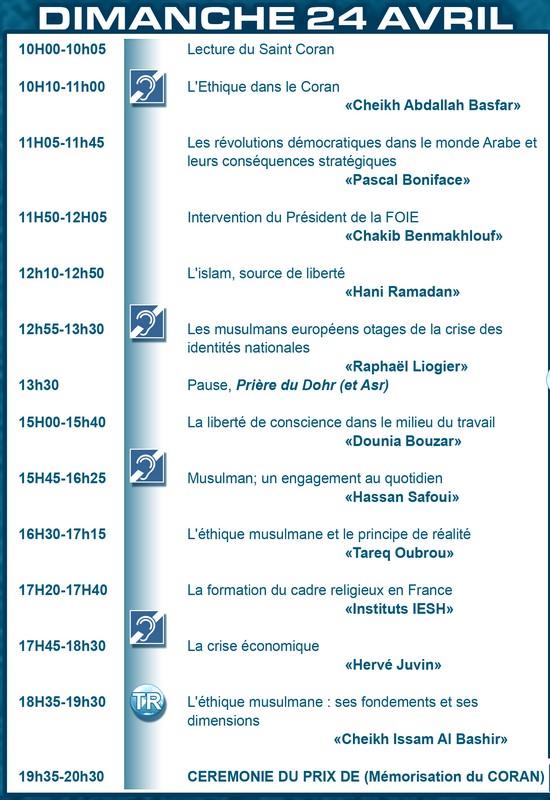 Amazigh :  le salon du Bourget UOIF 2011 :PROGRAMME DU 24 AVRIL
