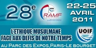 Amazigh: 28ème Rencontre Annuelle des Musulmans de France