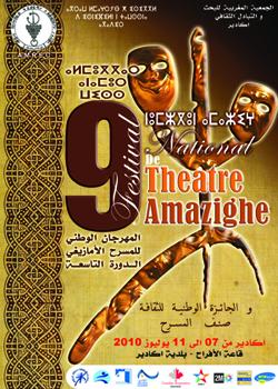AGADIR 2010 : Festival national de théâtre Amazighe à Agadir