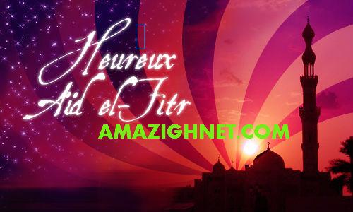 Amazigh eid el fitr 2011 en France est le 30/08/2011