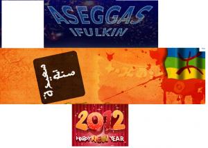 Amazigh Net :  Bonne année 2012