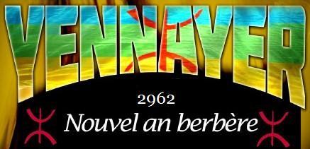 AmazighNet Yennayer 2962: Nouvel an amazigh