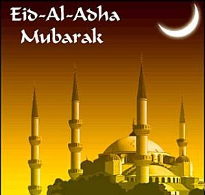 AmazighNET :  Tafasska  tambarkit – bon  EID ADHA 2012 – 1433