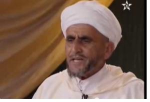 Culture Amazigh avec Aoulouz : Chleuh