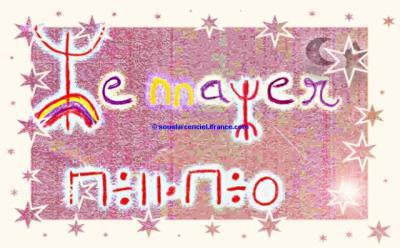 Yennayer 2965